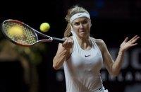 Свитолина не сумела пробиться в полуфинал теннисного турнира в Штутгарте