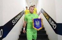 Многолетний капитан сборной Украины по футзалу перешел в российский клуб