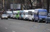 18 мая в Киев не будут ездить автобусы из соседних областей, - активисты