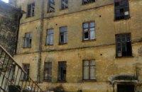 В центре Киева горела старинная усадьба Мурашко