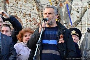 Чиновники Севастополя ігнорують лідера сепаратистів