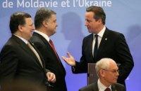 Кэмерон и Ромпей договорились продолжать давить на Путина