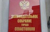 """""""Депутаты"""" Севастополя будут получать больше 63 тысяч грн в месяц"""