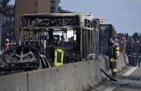 В Італії водій-сенегалець підпалив шкільний автобус разом з дітьми