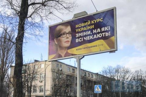 Тимошенко обещает начать новую историю угольной отрасли