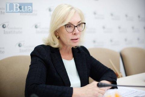 Списки утримуваних в ОРДЛО веде СБУ, - Денісова