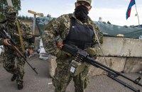 Окупанти на Донбасі 5 разів порушили режим припинення вогню