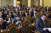 Львовский облсовет признал Народную раду