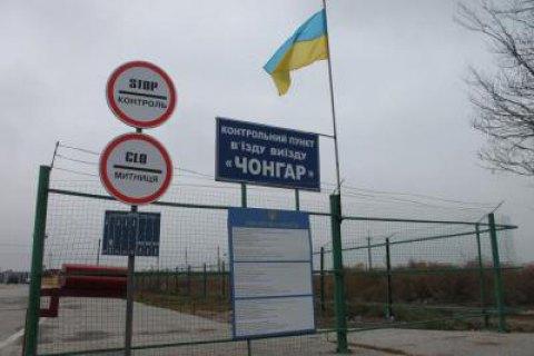 Российские пограничники отобрали паспорт у гражданина Украины и не пропустили его в Крым