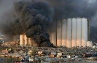 Руководство порта в Бейруте поместили под домашний арест