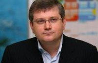 Днепропетровский губернатор ввел в эксплуатацию аппарат для утилизации медицинских расходных материалов