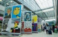 """В аэропорту """"Жуляны"""" открыли арт-проект об известных украинцах"""