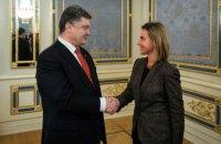 """Порошенко: """"Газпром"""" остаточно втратив імідж надійного партнера"""
