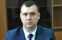 Кабмин уволил госсекретаря Минрегионстроя