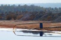 На Донбасі зміцнили дамбу отруйного відстійника біля Торецька
