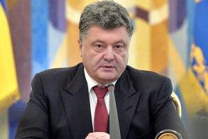 Країни ЄС готові постачати в Україну нелетальну зброю, - Порошенко