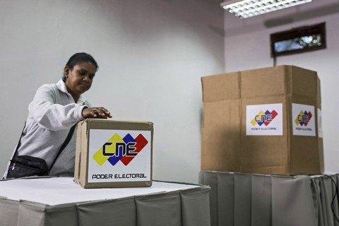 У Венесуелі розпочалися вибори Конституційної асамблеї