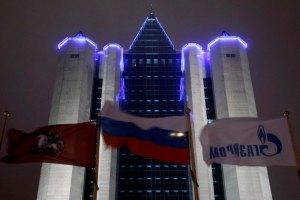 """""""Газпром"""" может потребовать от Украины аванс за декабрьский газ"""
