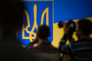 Журналисты высказались против создания Министерства информационной политики