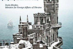 Климкин поздравил католиков открыткой из Крыма
