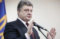 Порошенко: боротьба з корупцією рівнозначна протистоянню терористам на Донбасі