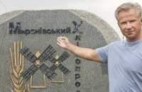 Косюк прокоментував отримання його компаніями 809 млн грн з бюджету