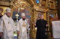Порошенко та Епіфаній привезли томос до Вінниці