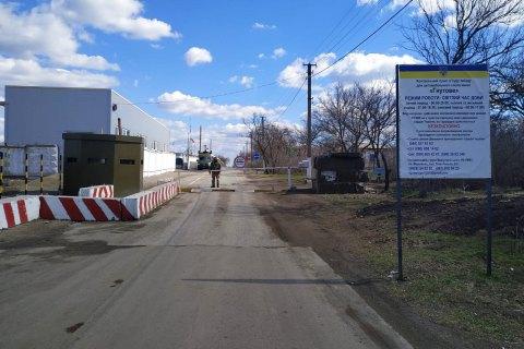 """КПВВ """"Гнутово"""" и """"Марьинка"""" на Донбассе временно не работают"""
