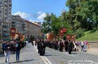 У Києві пройшла хресна хода УПЦ МП до річниці Хрещення Русі (додано фото)