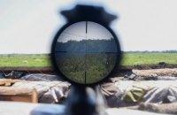 В течение суток в зоне ООС противник 11 раз обстреливал позиции украинских военных (обновлено)