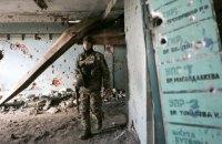Російські найманці три рази порушили режим припинення вогню на Донбасі