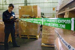 Мінекономіки заявило про ліквідацію проблем на російській митниці