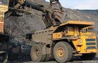Днепропетровский суд отобрал титановый рудник у российской компании