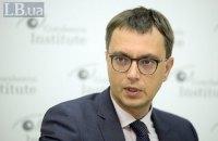 Омелян анонсував прихід в Україну трьох лоукост-компаній у 2018
