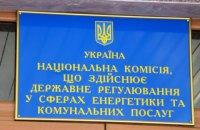Минэнерго просит НКРЭКУ принять RAB-регулирования по европейским правилам, - Сергей Чех