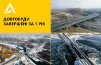 Укравтодор аргументував, чому зможе добудувати Дарницький міст в Києві за рік