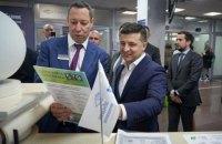Bloomberg: Зеленський хоче звільнити голову НБУ