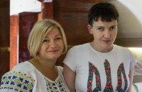 Савченко обвинила Ирину Геращенко в затягивании освобождения пленных