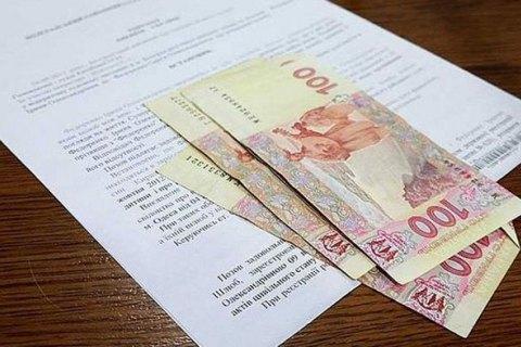 Мін'юст стягнув 2,6 млрд гривень з неплатників аліментів