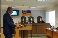 В суде над Януковичем допросили экс-премьера Крыма Могилева