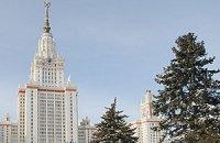 Российские студенты остались без стипендий за январь