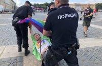 Более 20 ЛГБТ-активистов задержали на акции в Санкт-Петербурге