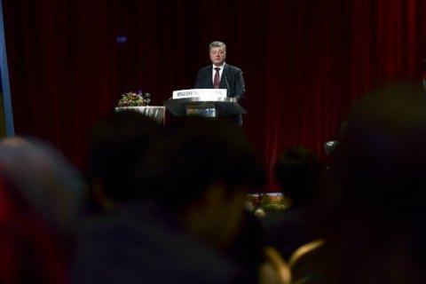 Порошенко запросив малайзійських інвесторів в Україну