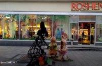 Неизвестные сожгли фигуру зайчихи у магазина Roshen в центре Львова