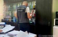 """ДФС викрила службових осіб АТ """"Укрзалізниця"""" у розкраданні державних коштів в розмірі 33 млн гривень"""