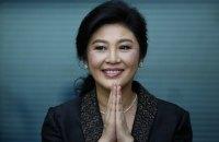 Екс-прем'єрку Таїланду засудили до 5 років в'язниці