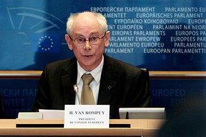 Президент ЄС вітає підписання угоди про урегулювання кризи в Україні