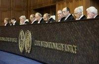 Суд в Гааге отказался расследовать действия США в Афганистане