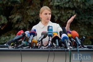 Тимошенко заявила, що ніхто не завадить проведенню виборів