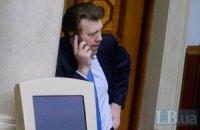 ГПУ підтвердила відновлення слідства проти Ківалова